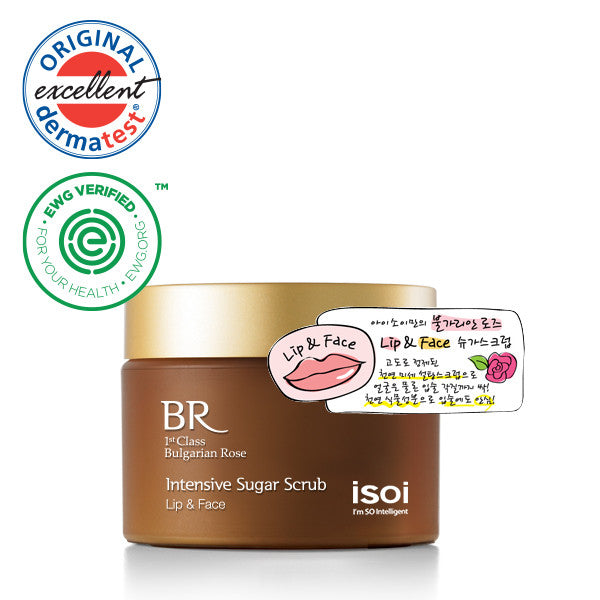 Bulgarian Rose Intensive Sugar Scrub