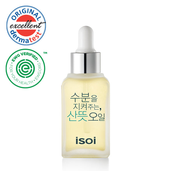 isoi Fresh Oil, for a Fresh and Dewy Glow