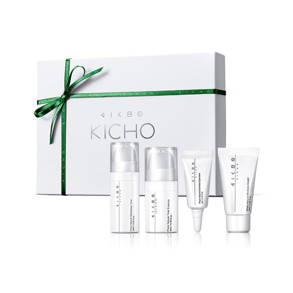 Trial Kit Gift Set