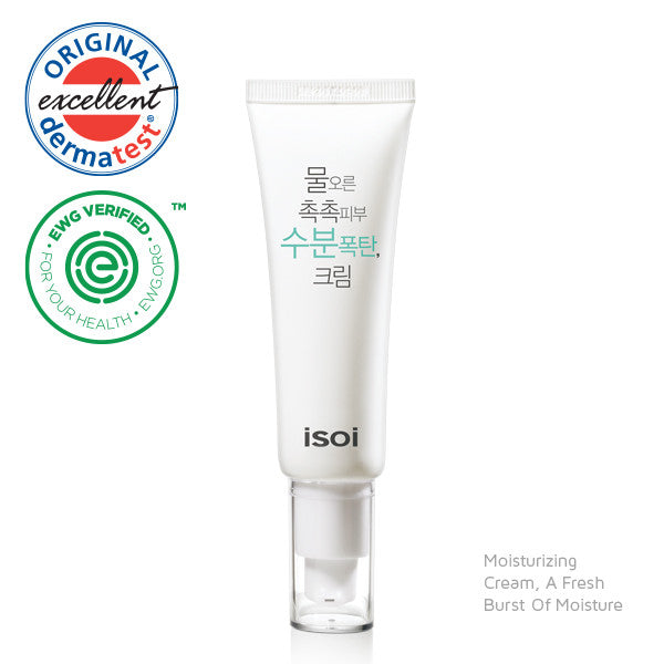 isoi Face Cream, A Fresh Burst of Moisture