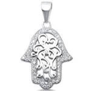 Filigree Halo Hamsa Necklace
