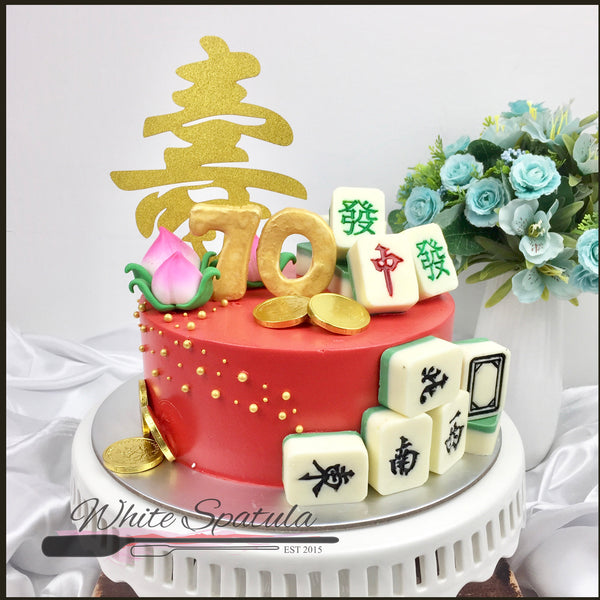 Mahjong Buttercream Cake - White Spatula Singapore