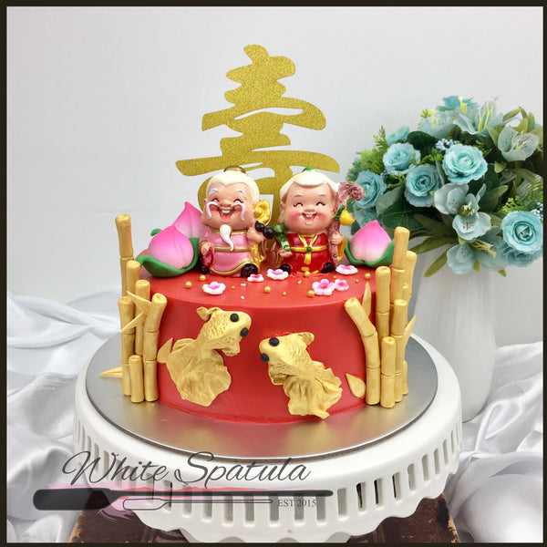 Longevity Buttercream Cake - White Spatula Singapore
