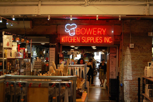 Bowery Kitchen Supply