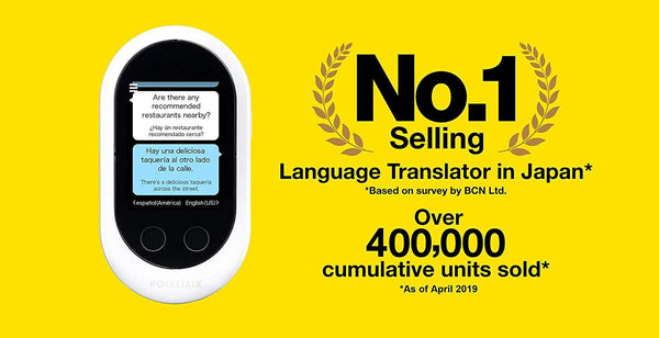Pocketalk Language Translator Device