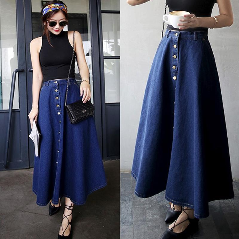 Denim Gore Skirt Skirt - Korean Fashion