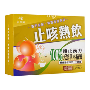 Where can I buy Kaiser Cough Reliever in Singapore?