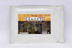 Where can I buy Kaiser Tung Hsieh Touku Balm Plaster in Singapore?