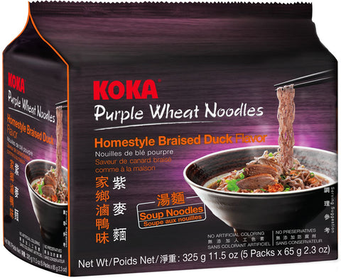 KOKA: Purple Wheat Multipack Noodles 5x60g