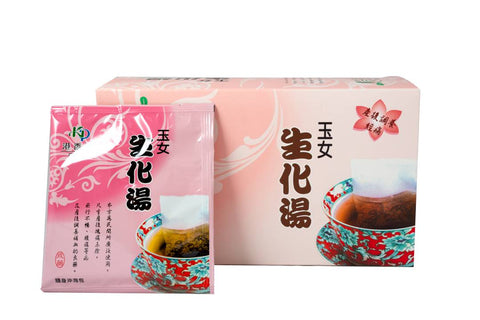 Kaiser: Sheng Hua Herbal Tea