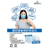 QuantumLeap Medical Grade Surgical Mask 10s Pack