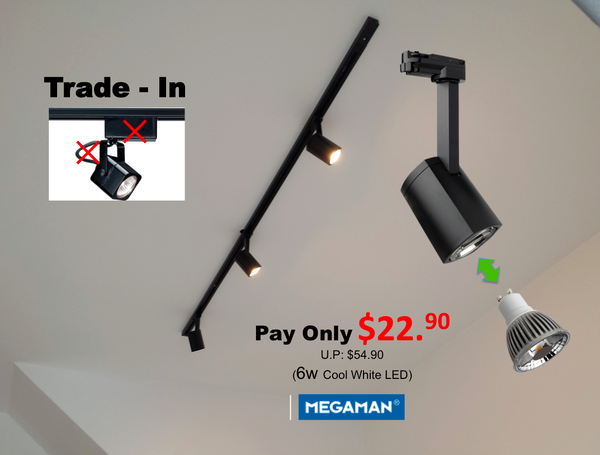 Track Light Trade-in Program Jul 2017
