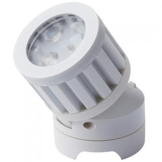 Innr Spot Flex medium Swivel and tilt Spotlight with medium light beam - Three Cubes Lightings (Singapore)