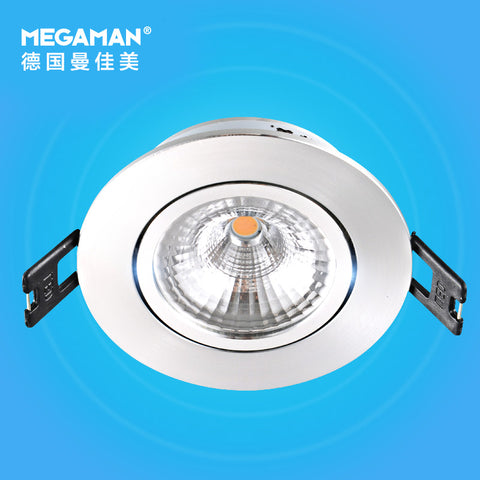 LED Round Downlights (5W/7W) Megaman® THREECUBES Singapore Exclusive - Three Cubes Lightings (Singapore)