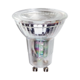 Megaman® GU10 Bulbs - Three Cubes Lightings (Singapore)