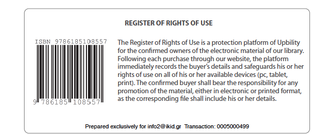 Register of Rights of Use