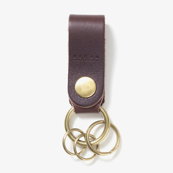 Leather Key Chain Dark Brown