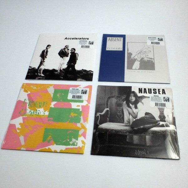 DIY Archives 7″ Bundle