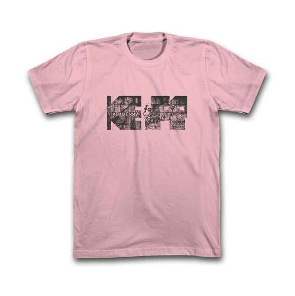 Kedr Livanskiy LIMITED EDITION Pink T-Shirt
