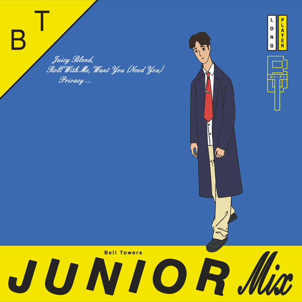 Junior Mix