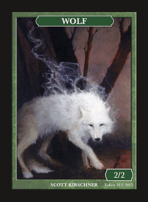 Limited Edition Wolf Token for MTG (by Scott Kirschner)