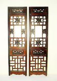Antique Chinese Screen Panels (5740) (Pair) Cunninghamia Wood, Circa 1800-1849