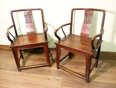 Antique Chinese Ming Chairs (5474) (Pair), Circa 1800-1849