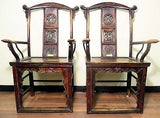 Antique Chinese Arm Chairs (5085) (Pair), High Back, Circa 1800-1949