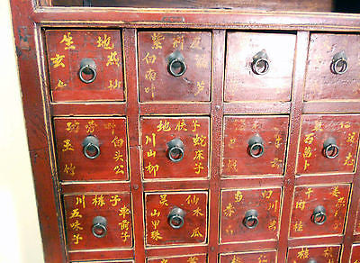 size 40 38117 8e156 Antique Chinese Apothecary Cabinet (3280)