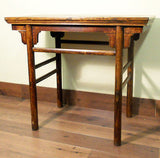 Antique Chinese Console (wine) Table (5196), Cunninghamia wood, Circa 1800-1849