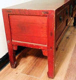 Antique Chinese Ming Cabinet/Coffee Table (3281), Circa 1800-1849