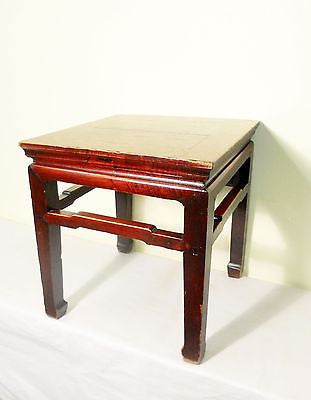 Antique Chinese Ming Meditation Bench (5447), Circa 1800-1849