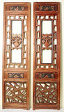 Antique Chinese Screen Panels (5145) (Pair) Cunninghamia wood, 1800-1849