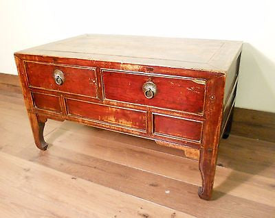Antique Chinese Ming Coffee Table (5602), (Low-Legged Desk), Circa 1800-1849