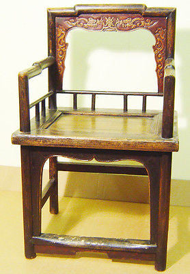 Antique Chinese Screen-Back Arm Chair (3063), (Rose Chair), Circa 1800-1849
