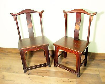 Antique Chinese High Back Chairs (Pair) (5767), Circa 1800-1849