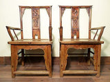 Antique Chinese Arm Chairs (5049), High Back, Circa 1800-1849