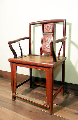 Antique Chinese Ming Arm Chair (5323), Circa 1800-1849