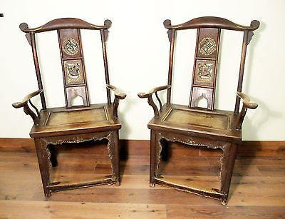 Antique Chinese High Back Arm Chairs (5494) (Pair), Circa 1800-1849