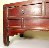 Antique Chinese Ming Cabinet (5157) Cypress Wood, Circa 1800-1849
