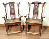 Antique Chinese High Back Arm Chairs (5512) (Pair), Circa 1800-1849