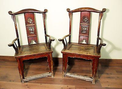 Antique Chinese High Back Arm Chairs (5570) (Pair), Circa 1800-1849