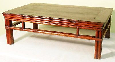 "Antique Chinese ""Kang"" Table (5026) (Coffee Table), Circa 1800-1849"