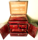 Antique Chinese Ming Official Stationery Chest (2519), Circa 1800-1849
