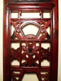 Antique Chinese Screen Panels (2533)(Pair) Cunninghamia Wood, Circa 1800-1849