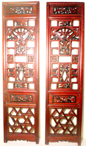 Antique Chinese Screen Panels (2562)(Pair) Cunninghamia Wood, Circa 1800-1849