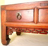 Antique Chinese Ming Cabinet (2567), Circa 1800-1849