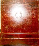 Antique Chinese Hand Painted  Red Trunk (2573), Circa 1800-1849