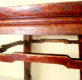Antique Chinese Ming Meditation Bench (2587), Circa 1800-1849