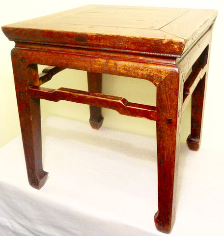 Antique Chinese Ming Meditation Bench (2587), Circa 1800 1849